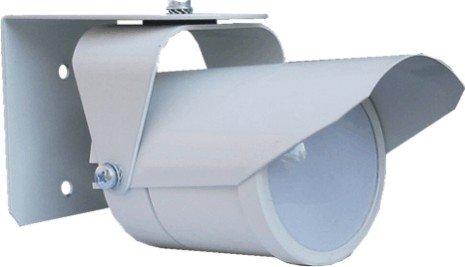 Охранные уличные датчики движения спб